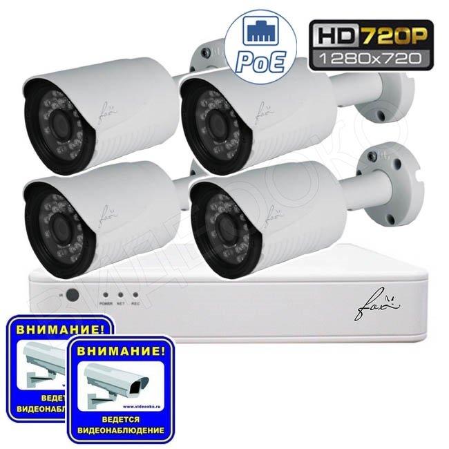 Выбор сервера видеонаблюдения для ip камер